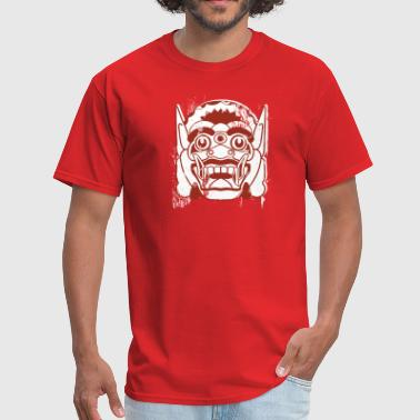 Thai Mask - Men's T-Shirt
