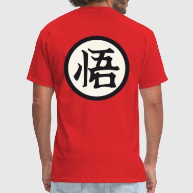 Shop Goku Symbols T Shirts Online Spreadshirt