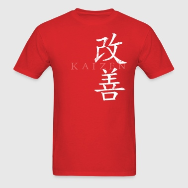 Kaizen (mixed characters, vertical & horizontal) - Men's T-Shirt