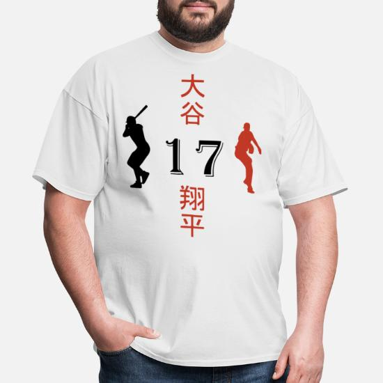 differently acd4a 2af36 shohei ohtani professinal baseball Men's T-Shirt | Spreadshirt