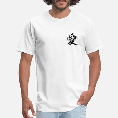 Character love - Men's T-Shirt