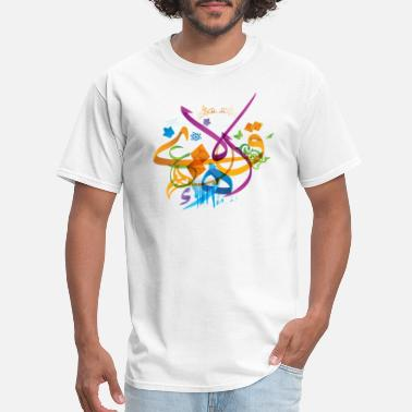 Arabic Calligraphy Arabic calligraphy creative collage - Men's T-Shirt