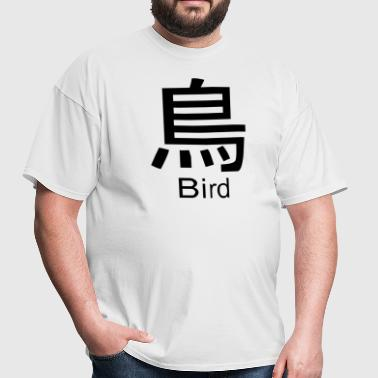 Japanese Symbol - Bird - Men's T-Shirt