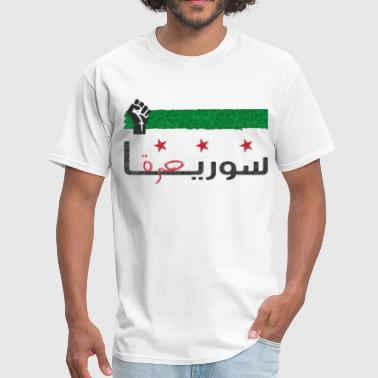 Syria is Free - Men's T-Shirt