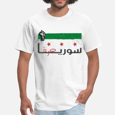 Revolution Syria is Free - Men's T-Shirt