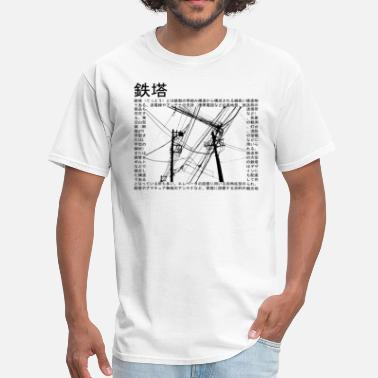 Power Tower Transmission tower - Men's T-Shirt