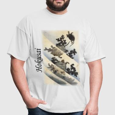 hokusai__turtles - Men's T-Shirt