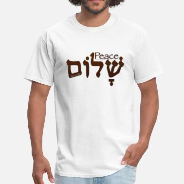 Shalom Peace-Shalom in Hebrew (for LIGHT colors) - Men's T-Shirt