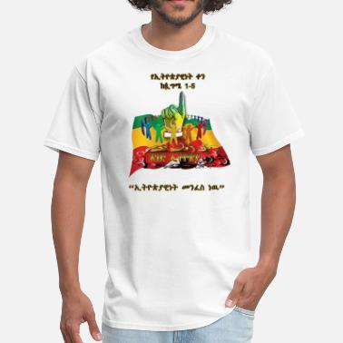 Ethiopia Ethiopian Day T-Shirt - Men's T-Shirt