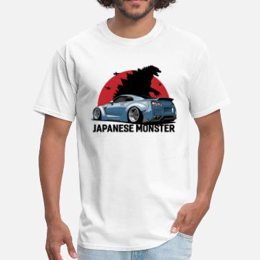 Gtr japanese monster - Men's T-Shirt