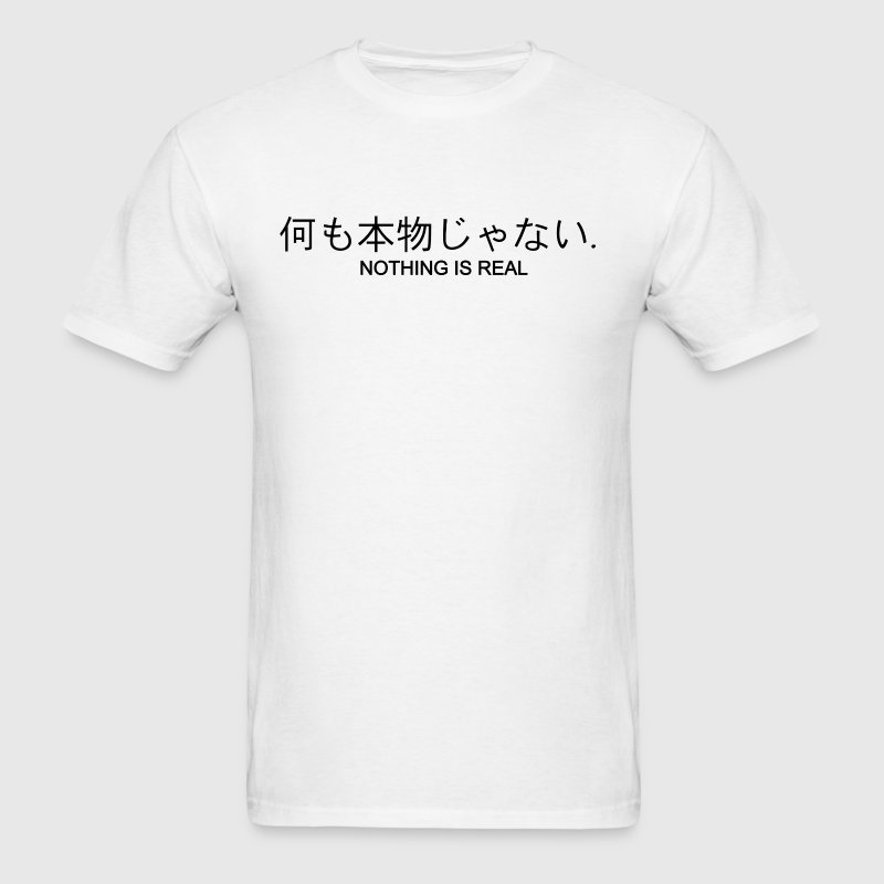 Nothing is real - Men's T-Shirt