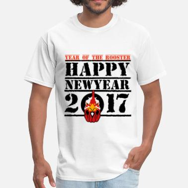 Chinese New Year 2017 HAPPY NEW YEAR 2017 - Men's T-Shirt