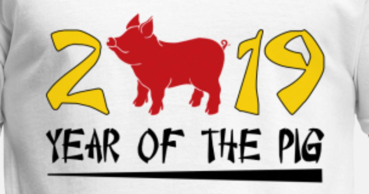 Year Of The Pig 2019 by personalized
