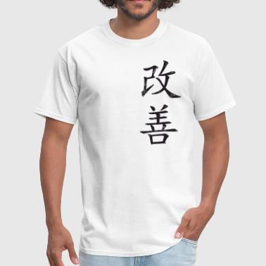 Shop Chinese Writing T Shirts Online Spreadshirt