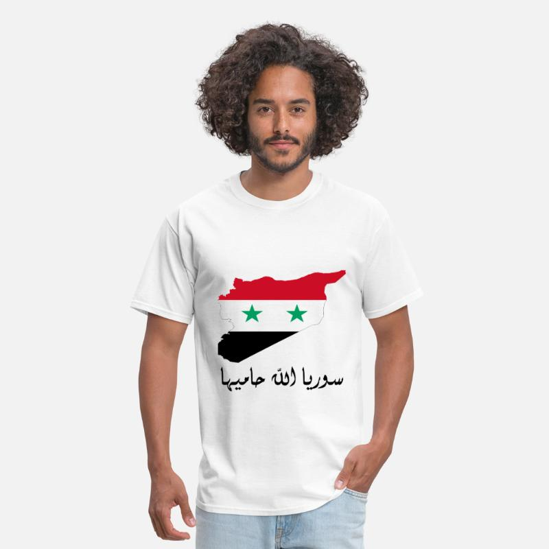 Syria T-Shirts - Souria - Men's T-Shirt white