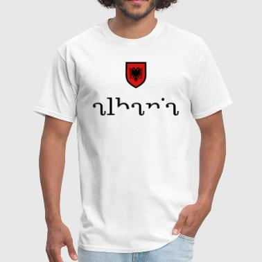 Flamuri Albania - Men's T-Shirt