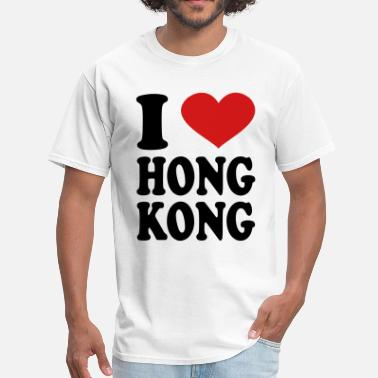 I Love Hong Kong I Love Hong Kong - Men's T-Shirt