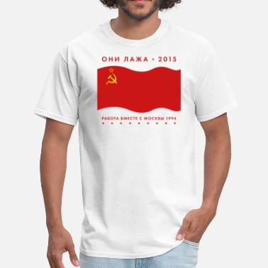 Faded Flag Faded Glory 2015 - Men's T-Shirt