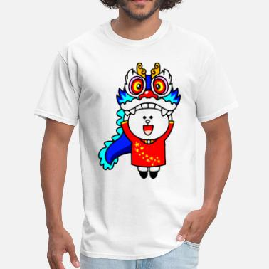 Chinese New Year Chinese New Year - Men's T-Shirt
