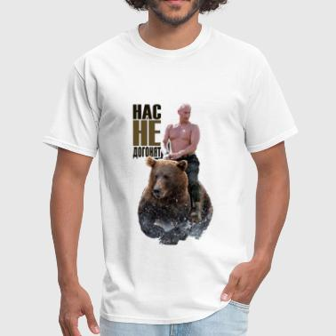 Ride Bears PUTIN riding a bear - Men's T-Shirt