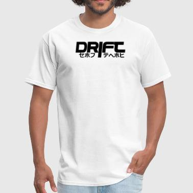 Drift JDM Design - Men's T-Shirt