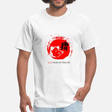 Spring Festival YEAR OF THE PIG - Men's T-Shirt