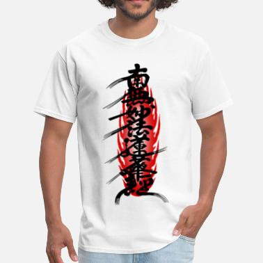Tattoo Japan Japan Bunner - Men's T-Shirt