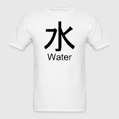 Japanese Symbol - Water - Men's T-Shirt