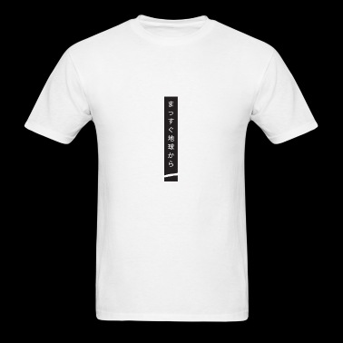 Strip Logo - Men's T-Shirt