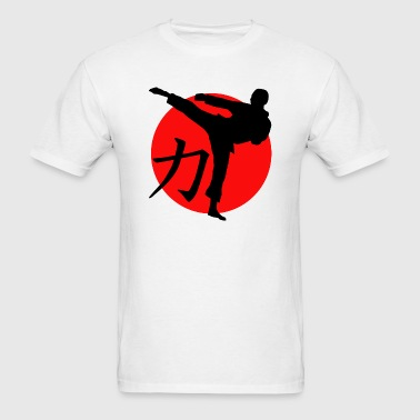 Martial Arts - Men's T-Shirt