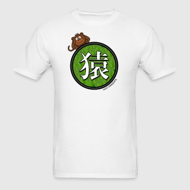 Monkey (Saru) Zodiac Sign - Men's T-Shirt