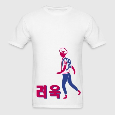 [Super Junior] SPY Ryeowook - Men's T-Shirt
