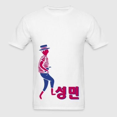 [Super Junior] SPY Sungmin - Men's T-Shirt