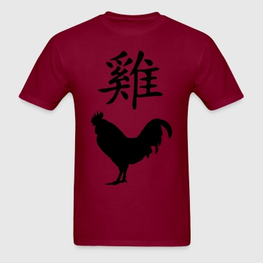 Year of the Rooster - Men's T-Shirt