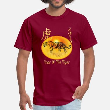 Year Of The Tiger Year Of The Tiger 2010 - Men's T-Shirt