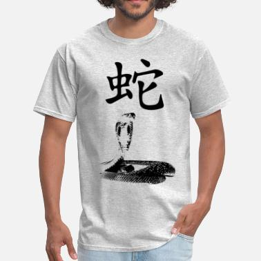 Year of the Snake - Men's T-Shirt