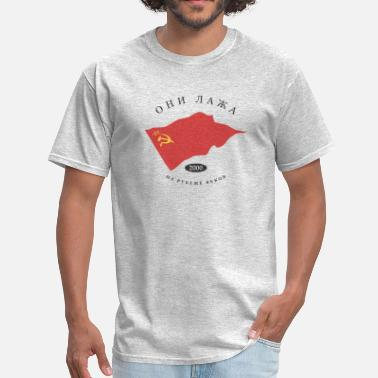 Faded Flag Faded Glory 2000 - Men's T-Shirt
