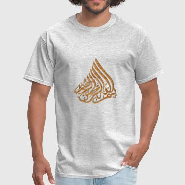 calligraphy arabic - Men's T-Shirt