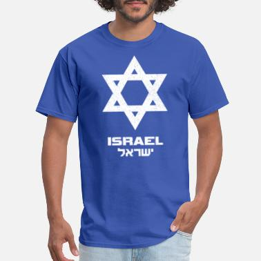 Israel In Hebrew Israel Flag Star Of David Hebrew English - Men's T-Shirt