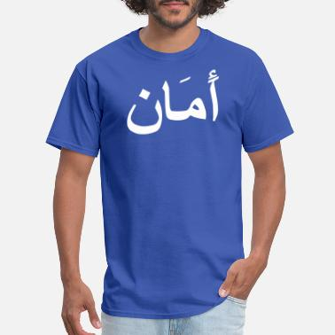 Integration arabic for peace - Men's T-Shirt