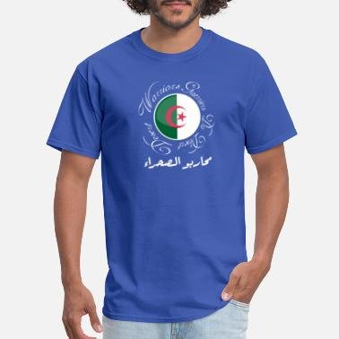 Algeria Algeria Soccer Football Afrika Cup 2019 - Men's T-Shirt