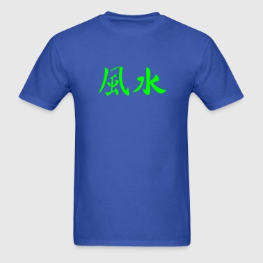 Feng Shui -  - Men's T-Shirt