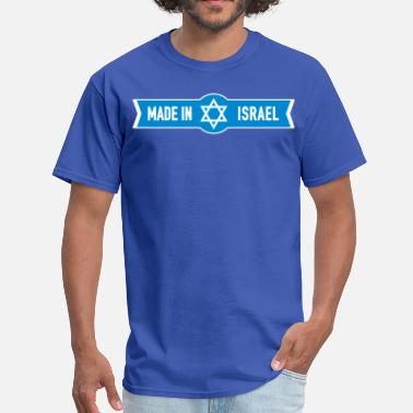 Made In Israel Made in Israel - Men's T-Shirt