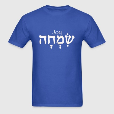Joy in Hebrew (for DARK colors) - Men's T-Shirt