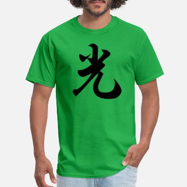 Camiseta japanese kanji light hikari lumière luz Licht - Men's T-Shirt