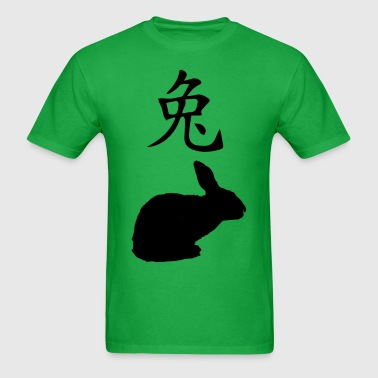 Year of the Rabbit - Men's T-Shirt