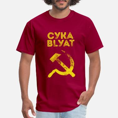 Russian Hammer Cyka Blyat Insult Russian - Men's T-Shirt
