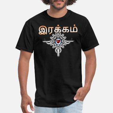 Tamil Kindness In Tamil Color Typography - Men's T-Shirt
