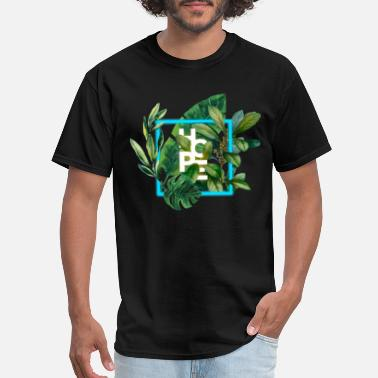 Lcd Hope for Nature - Men's T-Shirt