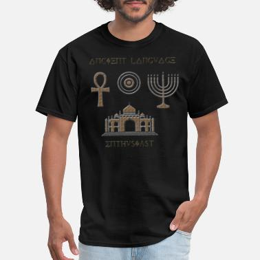 Polyglot Ancient Language Enthusiast - Men's T-Shirt